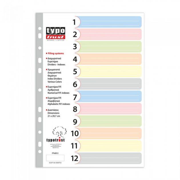 Διαχωριστικά Τypotrust 12 θεμάτων Χρωματιστά Πλαστικό