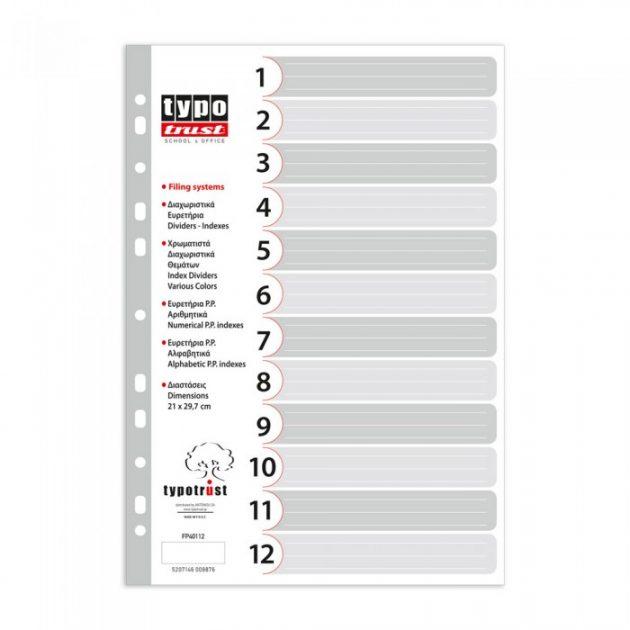 Διαχωριστικά 1-12 θεμάτων αριθμητικά γκρι Πλαστικό