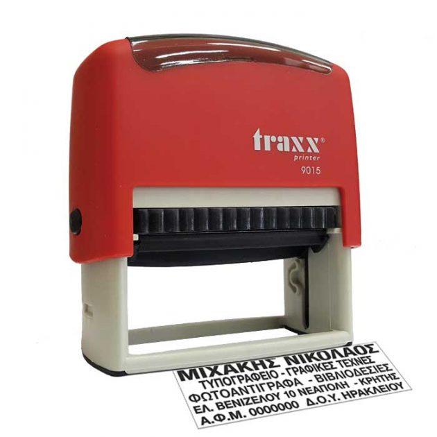 Σφραγίδα Αυτομελανούμενη TRAXX 9012 με το λάστιχο εκτύπωσης