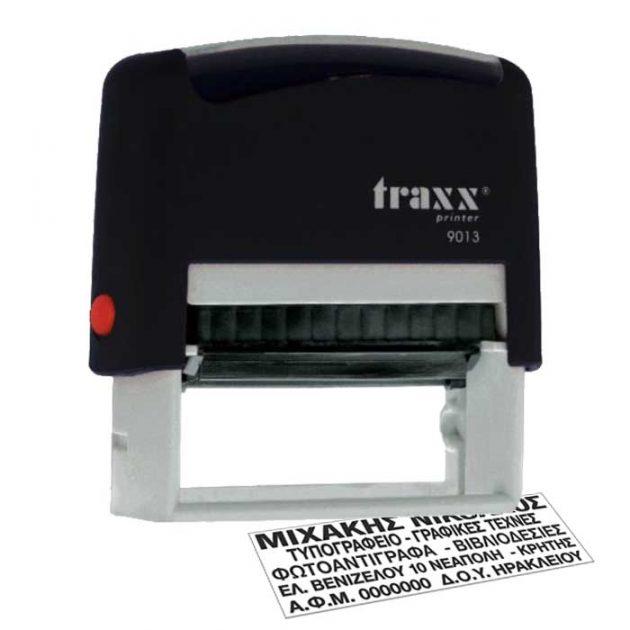 Σφραγίδα Αυτομελανούμενη TRAXX 9013 με το λάστιχο εκτύπωσης