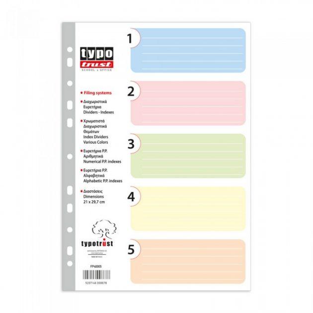 Διαχωριστικά Τypotrust 5 θεμάτων Χρωματιστά Πλαστικό
