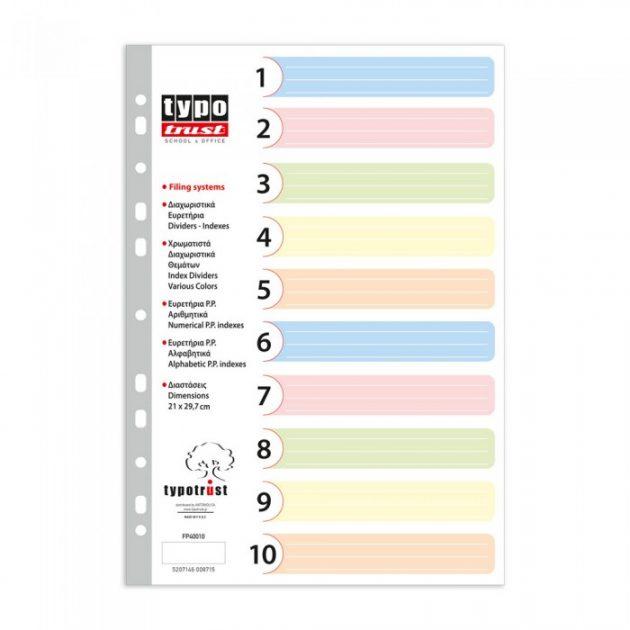Διαχωριστικά Τypotrust 10 θεμάτων Χρωματιστά Πλαστικό