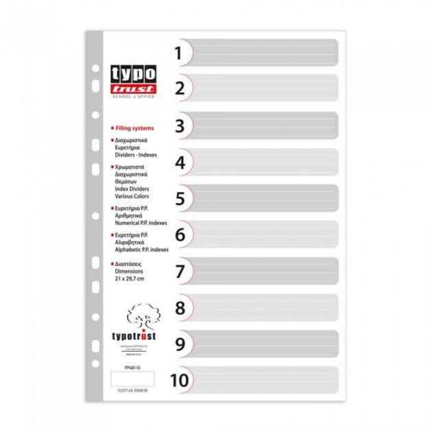 Διαχωριστικά 1-10 θεμάτων αριθμητικά γκρι Πλαστικό