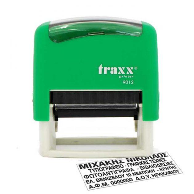 Σφραγίδα Αυτομελανούμενενη TRAXX 9011 με το λάστιχο εκτύπωσης
