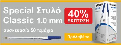 Special Στυλό Classic 1.0 mm συσκευασία: 50 τεμάχια